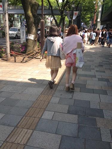 Omotesando, Tokio