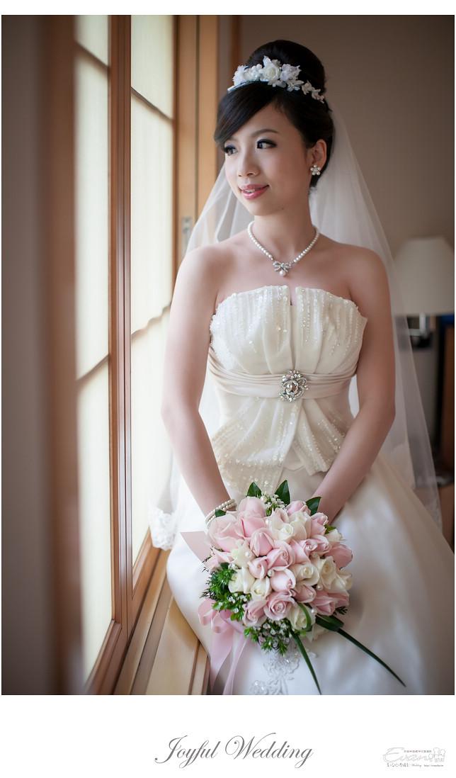 雅琪&孟傑  婚禮紀錄_0072