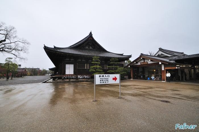 KyotoDay4_001