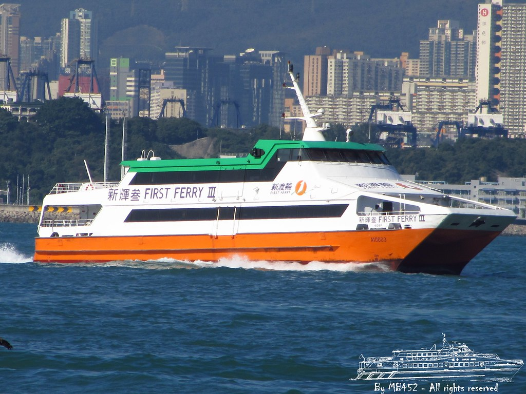 新渡輪 - 高速船 New World First Ferry - Fast Ferry - MB Workshop