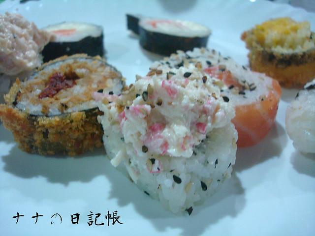 お寿司 - おすし