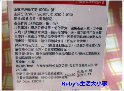 卡尼爾藥用制痘抗痘筆 (3)