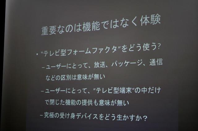 20120519_132206