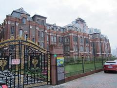 Xúhuì Public School