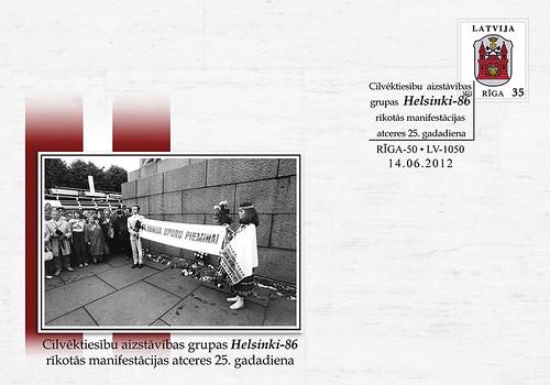 Aploksne Helsinku-86 rīkotās manifestācijas atcerei