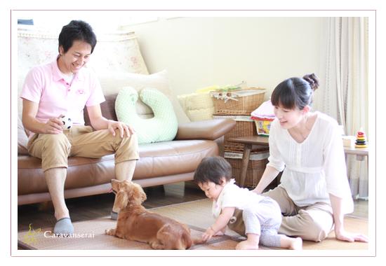 家族写真 子供写真 赤ちゃん写真 瀬戸市 豊田市