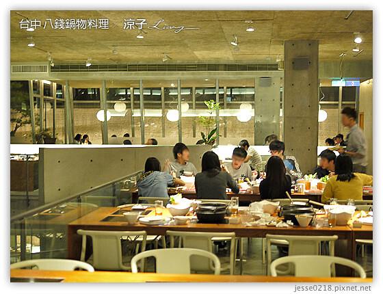 台中 八錢鍋物料理 11