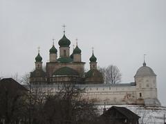 Goritsky Monastyr