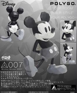 千值練 – POLYGO 系列【多邊型:黑白米奇】Mickey Mouse Grey 007