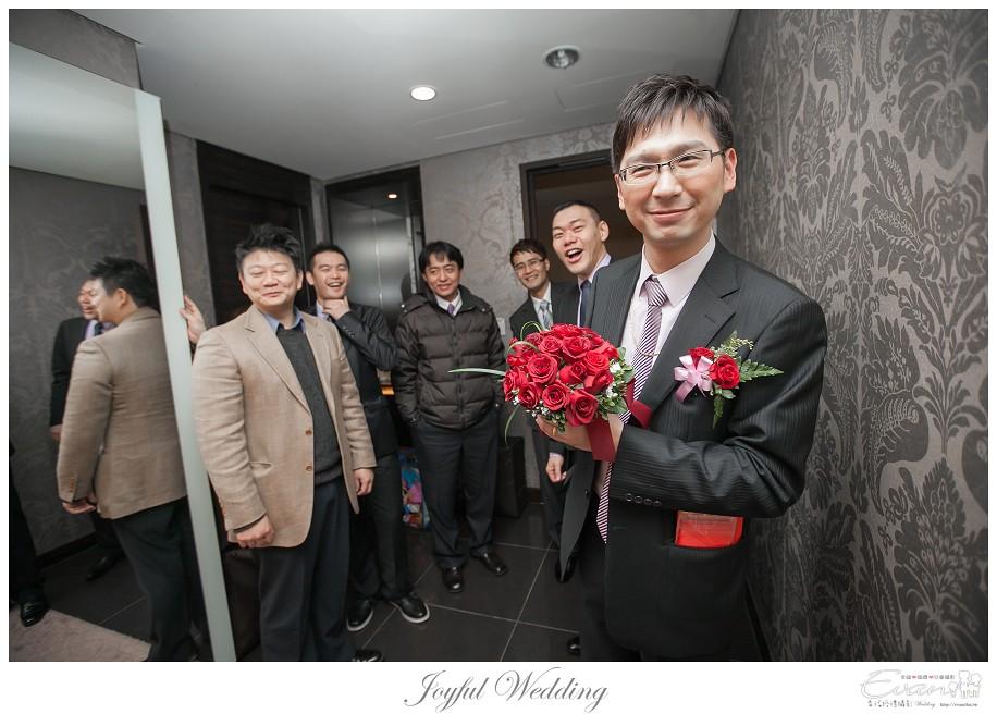 婚禮攝影 小朱爸 明勳&向榮 婚禮紀錄 中和晶宴_0079