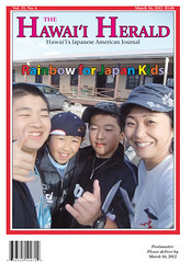 031612-Rainbow-Kids-cover