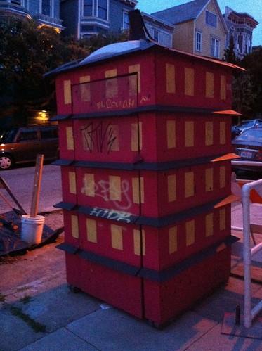 Pagoda potty