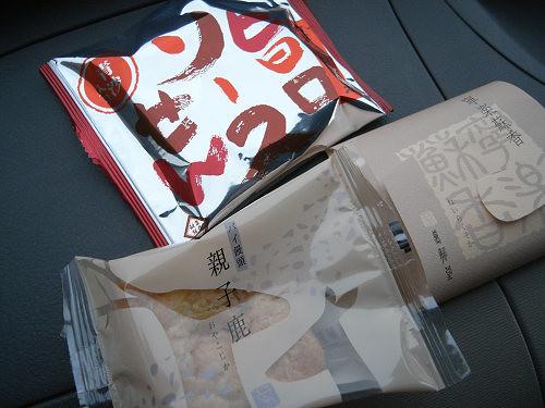 和菓子『萬勝堂』@奈良駅周辺-06