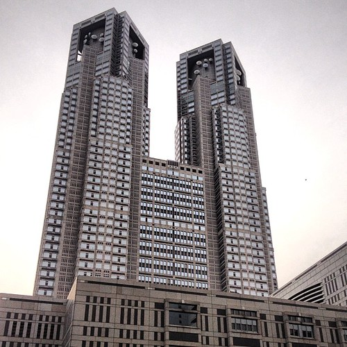 Ayuntamiento de Tokio #tokyo #tokio #japon #japan