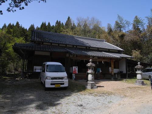 笠山荒神社「竹林寺」@桜井市笠-01