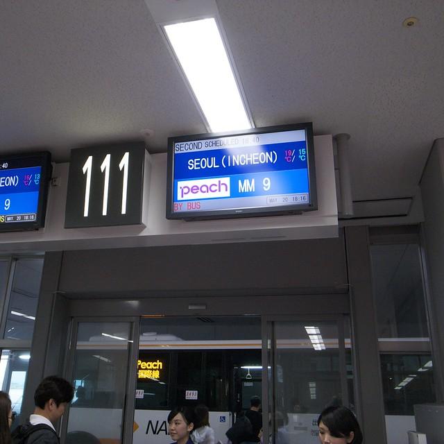 MM9 for Seoul