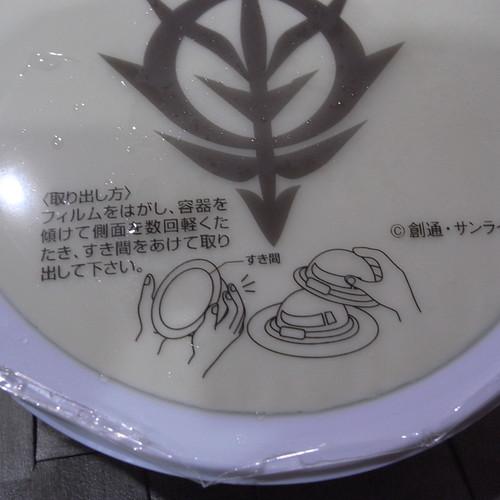 R0011888.JPG