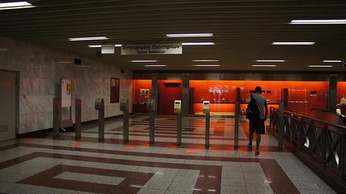 Athens Metro, Akropoli Station