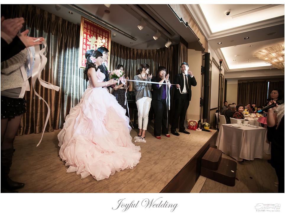 雅琪&孟傑  婚禮紀錄_0179