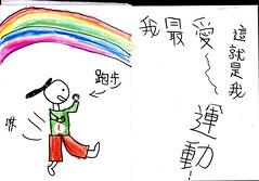 20120330-yoyo書4-1