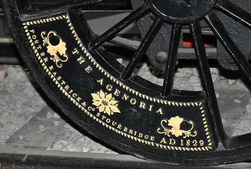 Agenoria Wheel Inscription