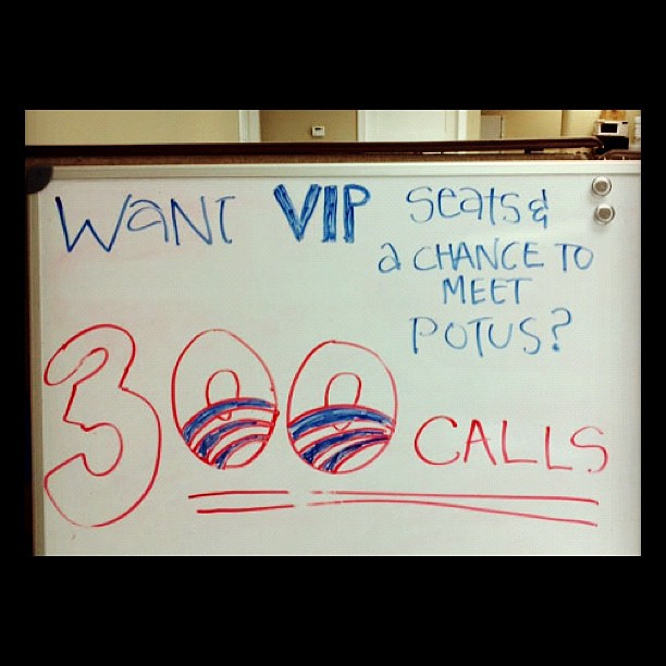 Hurry, the deadline to go Backstage with Barack is in less than 24 hours!