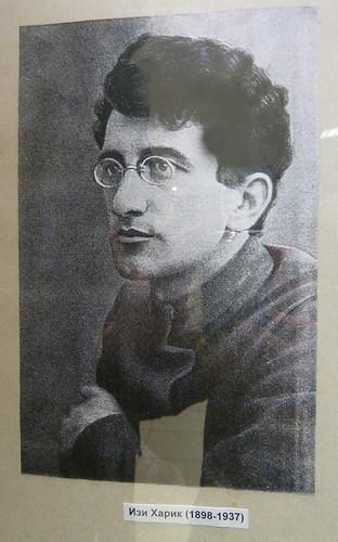 Изи Харик, фото из музея Хэседа, Минск
