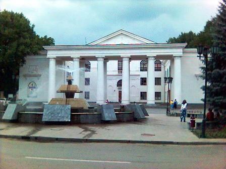 Каменск-Ша́хтинский фотографии, фотографии города Каменск-Ша́хтинский - Стр