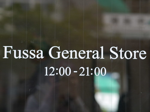 Fussa General Store