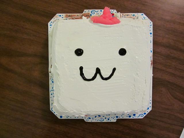 Tofu Baby 0394