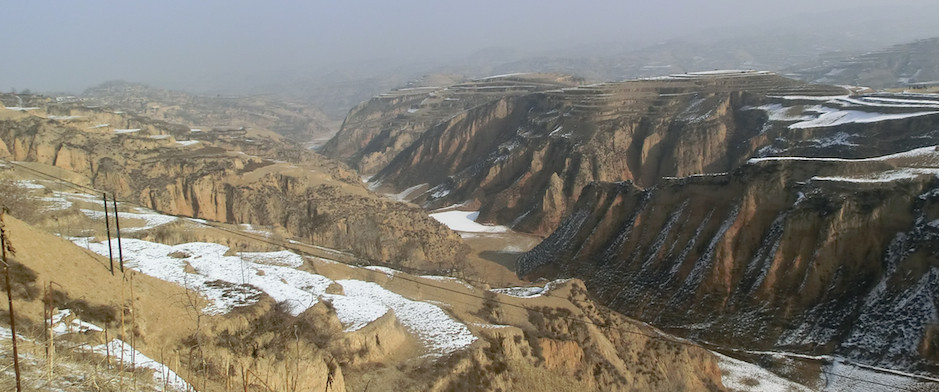 Shanxi Mountains