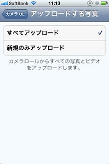 use_6