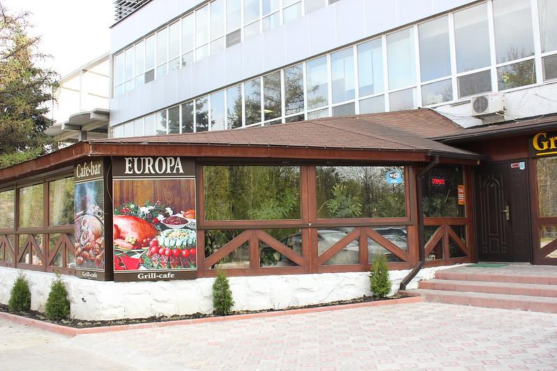 Ресторан Europa