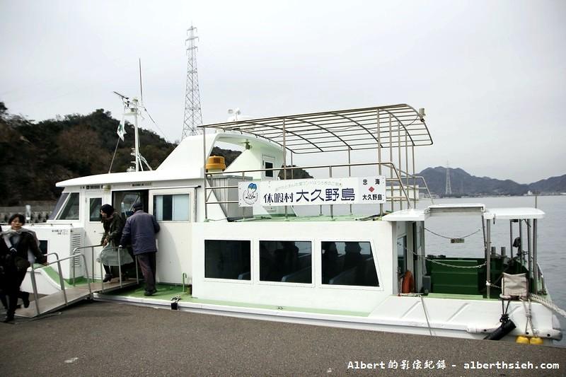 【廣島必遊景點】日本廣島.ウサギ島(兔島)