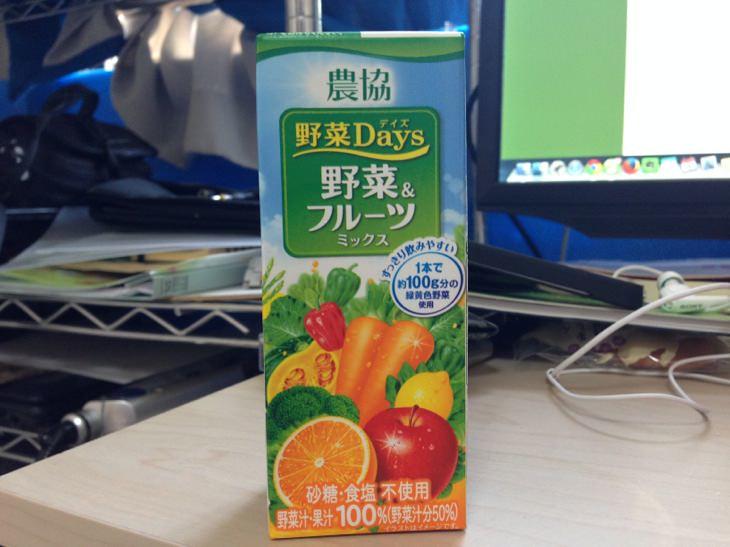 野菜&フルーツミックス