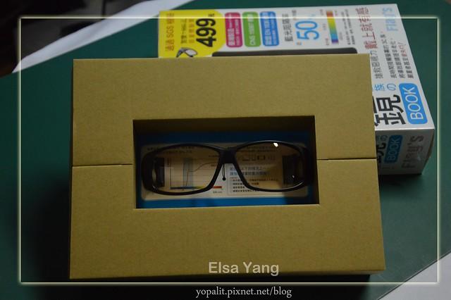 抗藍光眼鏡004