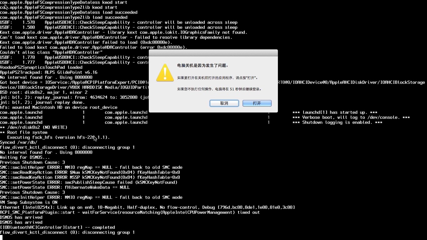 OS X Mavericks rebooting after crash