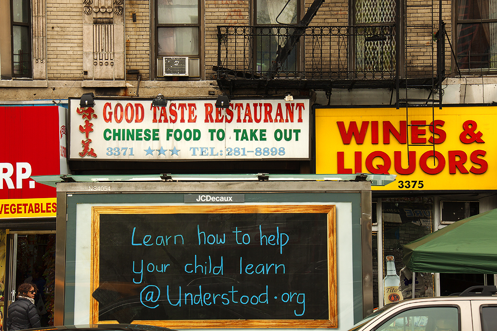Learn how to help your child learn--Harlem
