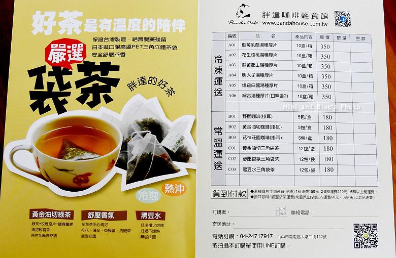 胖達咖啡菜單menu價位05