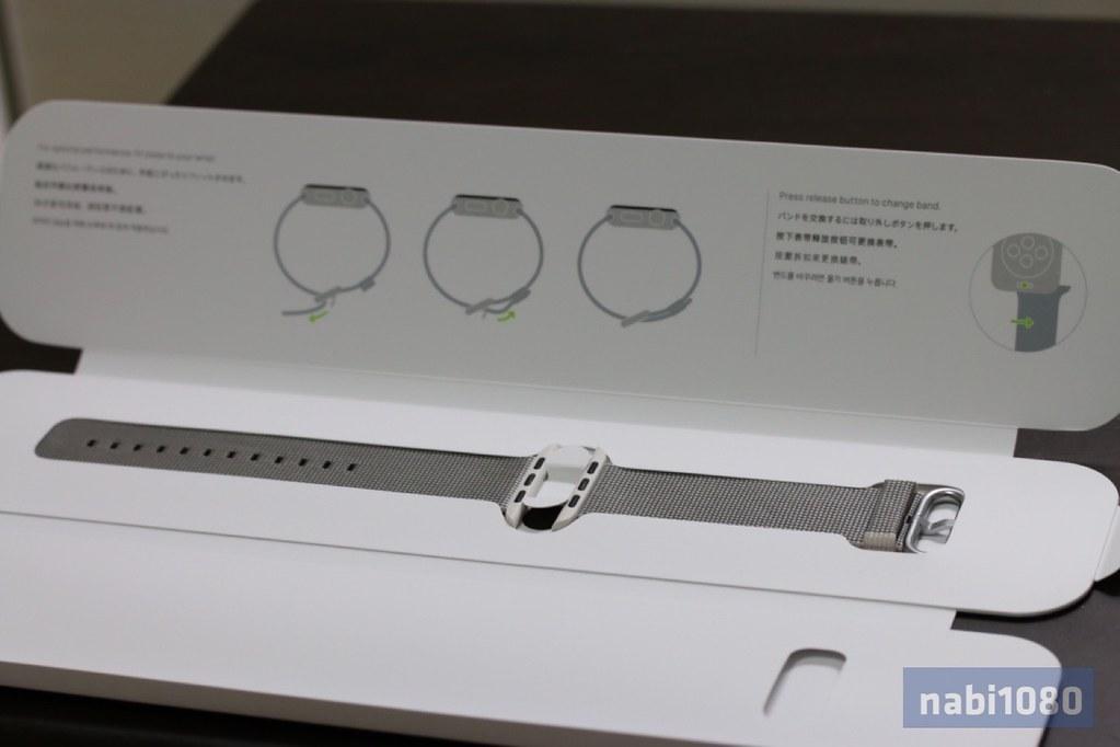 Apple Watch ウーブンナイロンバンド05