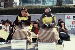 KIM, Bokdong and GIL, Wonok halmonies