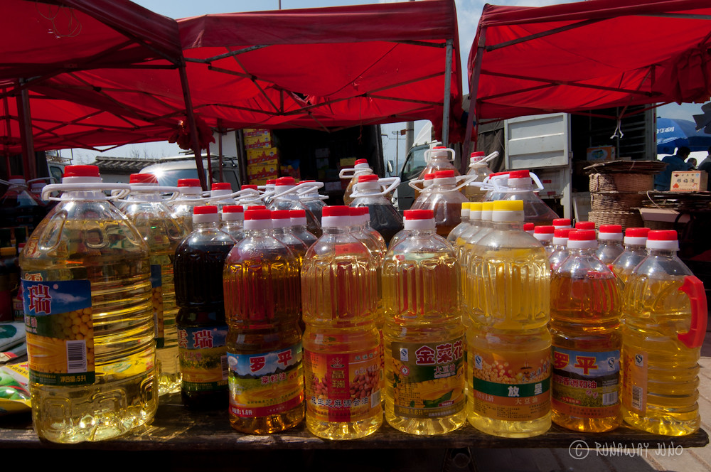 Oil for Chinese cooking