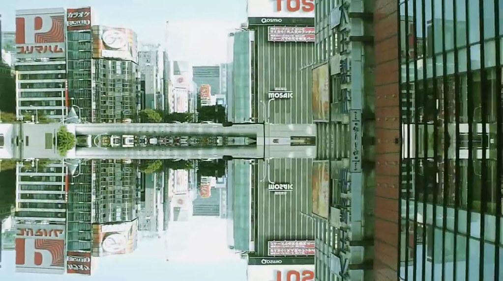 Shinkansen from Shinosaka to Tokyo.