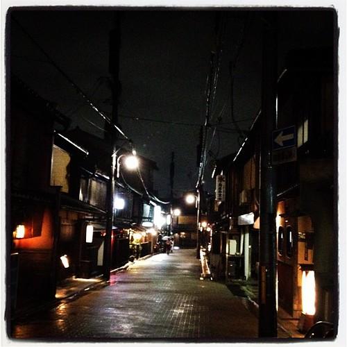 Gion, el barrio de las geishas de Kyoto #kyoto #japon #japan