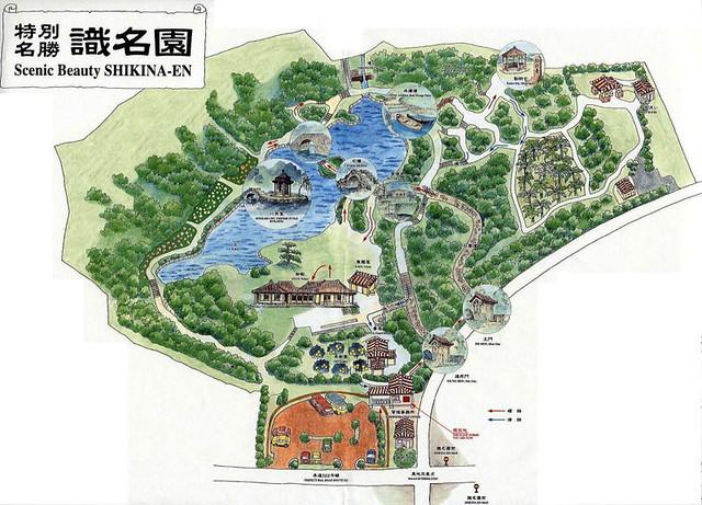 shikina-map11