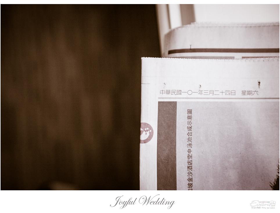 雅琪&孟傑  婚禮紀錄_0015