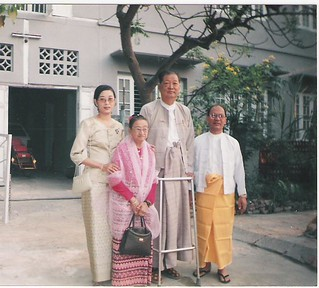 My grandparents and aunt and uncle in front of the family home