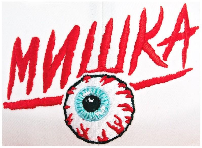 20Mishka