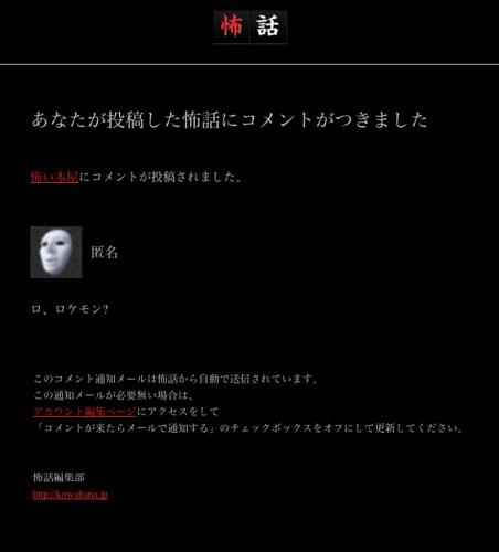 受信トレイ - komagata@gmail.com - Gmail