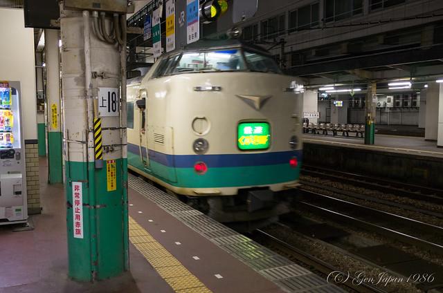 長岡駅 快速くびきの